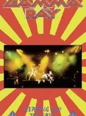 GAMMA RAY, HEADING FOR THE EAST, DVD